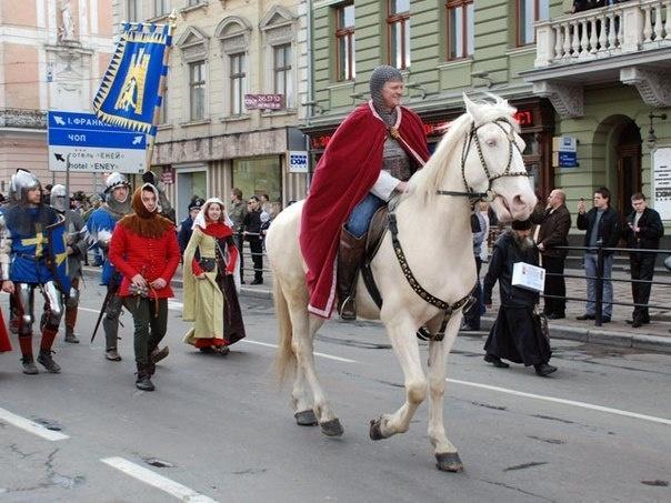 День міста Львова
